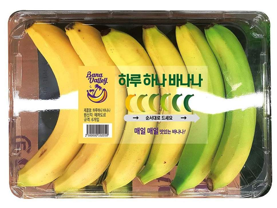 Simple yet intelligent banana packaging