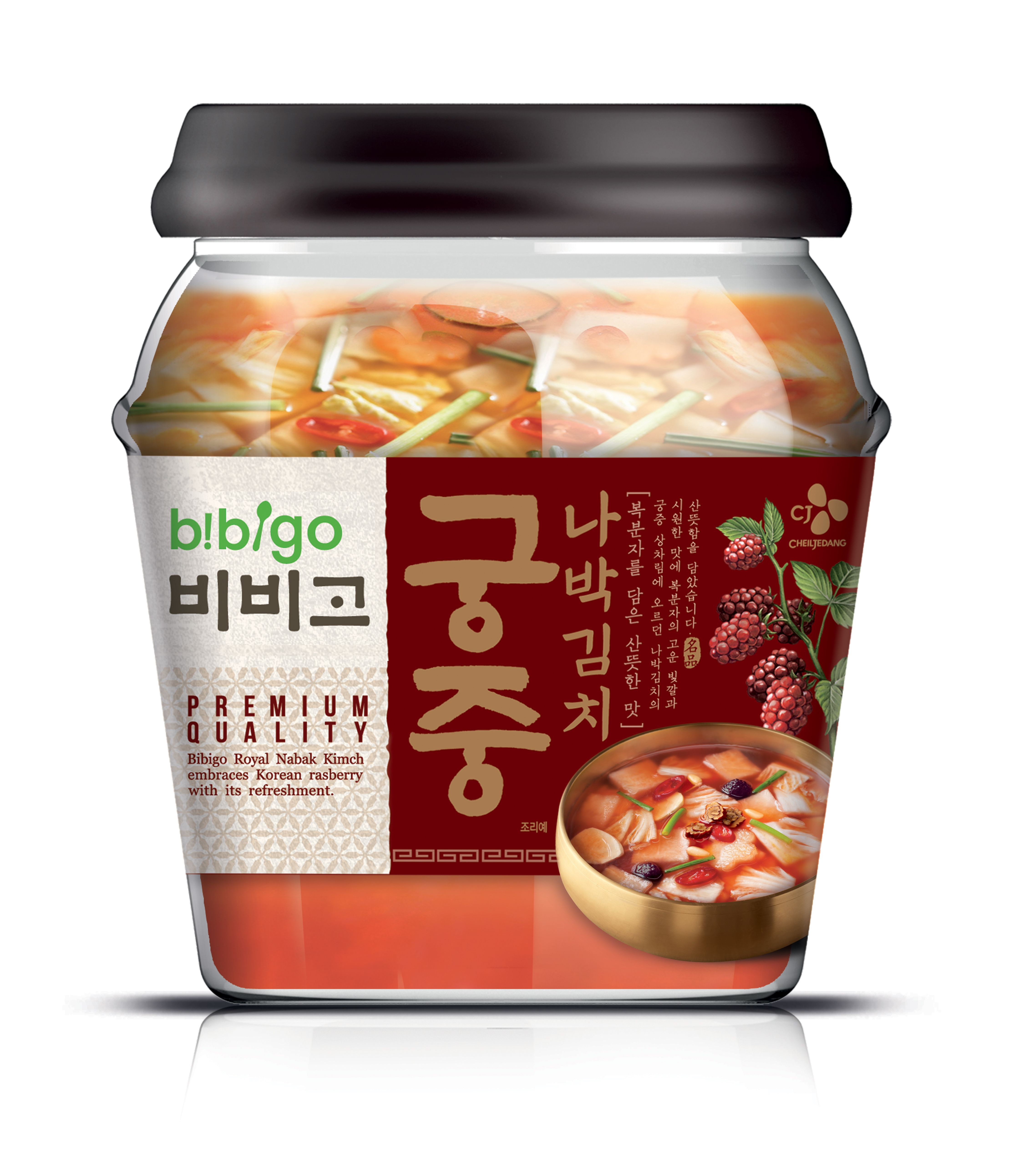 Packaging for Fermented Products