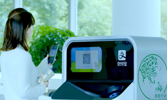Unilever and Alibaba launch recycling machines featuring artificial intelligence